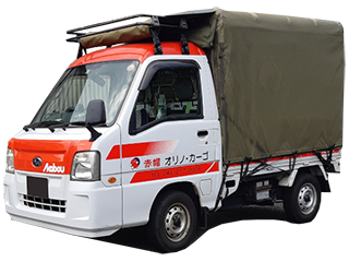 赤帽の軽トラック(赤帽車)